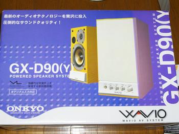 CIMG8011.jpg