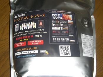 CIMG8288.JPG